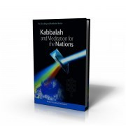 Kabbalah and Meditation for the Nations