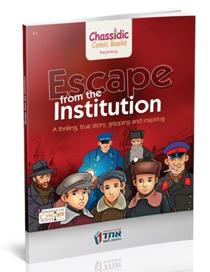 Escape From The Institution